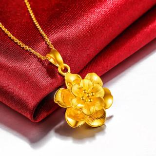 花好玉缘 HJD139 黄金项链 1.6g 40cm