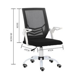 佐盛人体工学电脑椅办公椅升降椅转椅职员办公椅 黑白