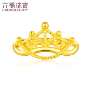 六福珠宝 网络专款足金为爱加冕黄金戒指女款活口戒 计价 GMGTBR0017 约3.09克