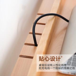 香木语北欧实木书桌书架组合简约现代书房家具卧室小书桌   M-3原木色1.4米