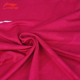 LI-NING 李宁 新款19年全英公开赛球迷TD版男子上衣全件一体织吸汗速干 AAYP025-3 红 L码/175