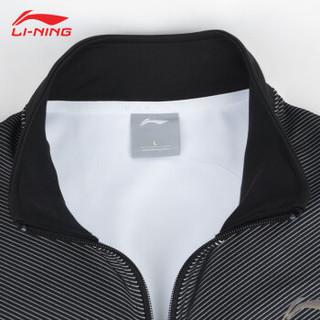 LI-NING 李宁 新款男子开衫无帽卫衣针织外套羽毛球训练服 AWDP241-2 白色 M码/170