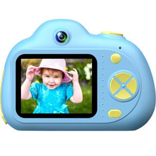 HEEI/小屁孩 儿童相机数码玩具可拍照高清双摄像头迷你小单反益智男孩女孩生日礼物  无TF卡 活泼蓝