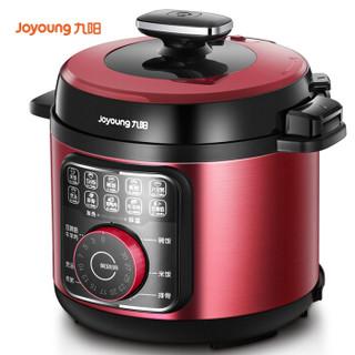 九阳(Joyoung)电压力锅  一键旋控  5L高压锅压力煲Y-50C85 压力煲