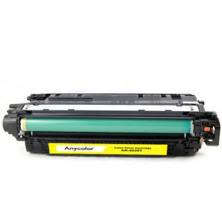 欣彩(Anycolor)CE262A硒鼓(专业版)AR-4025Y黄色648A 适用惠普CP4025N CP4525 4525XH CP4025dn CP4525DN