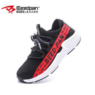 彼得潘童鞋男童运动鞋新款大童透气休闲鞋韩版儿童鞋子男P5017 黑红 31码/内长19.7cm