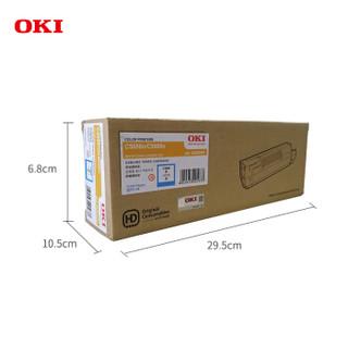 OKI C5600N/C5900N 原装打印机青色墨粉盒原厂耗材5000页 货号43324447