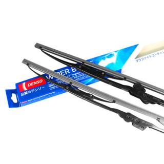 电装(DENSO)DCS系列 U型雨刷/雨刮器24/20对装(11-15众泰T600) 厂家直送