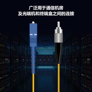 博扬(BOYANG)BY-1031S 电信级光纤跳线尾纤 10米FC-SC 单模单芯(9/125 2.0)机房专用光纤线