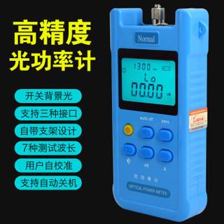 礼嘉 LJ-8550 高精度迷你光功率计 手持式光纤测试仪 多功能光纤测试仪器SC/FC接口带7种波长背光 2019蓝色款