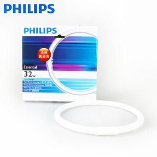 PHILIPS/飞利浦 荧光灯 T5环形灯管 ES TL5C 32W/865 32W