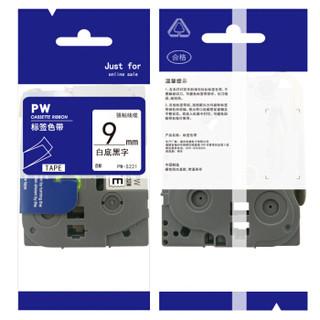 宝威PW不干胶打印纸线缆标签粘性强三防通信办公设备资产盘点国产PW-S421红底黑字9mm适用于兄弟标签机