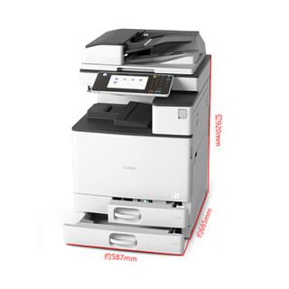理光(Ricoh)MP C2011SP 多功能一体机配件 纸盒