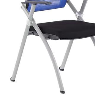 奈高培训椅带写字板折叠桌椅一体学生靠背职员办公椅子简约网布会议椅款式X1 灰架篮网