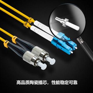 博扬(BOYANG)BY-15532S 电信级光纤跳线尾纤 15米LC-FC 单模双工(9/125 2.0)机房专用光纤线