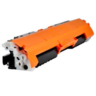 艾洁 CE311A/CF351A粉盒蓝色 适用惠普 CP1025 CP1025nw M175A M175nw M275A CRG-329 LBP7010C 7018C