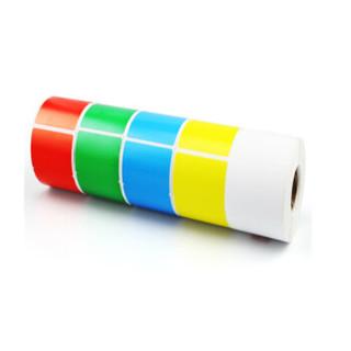 熹辰 XICHEN 资源标签45mm*60mm BC-4560(蓝色) 不干胶标签纸  250张/卷