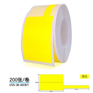 理念丽贴LF系列尾纤线缆标签LF25-38-40CB/Y、黄色、200片/卷