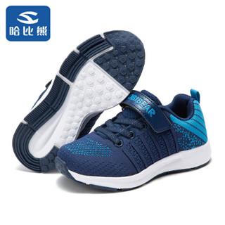 哈比熊童鞋男童鞋春季儿童运动鞋女童鞋休闲鞋H7527 深蓝/天蓝37码/24.0cm内长