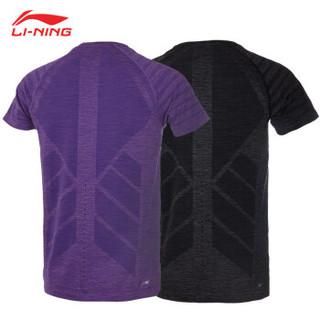 LI-NING 李宁 新款男子运动服短袖T恤一体织羽毛球训练上衣速干2件装 ATSP145-5 浅紫+灰 M码/170