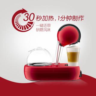 雀巢多趣酷思(Nescafe Dolce Gusto)胶囊咖啡机 家用 全自动 花式 打奶泡 Stelia 红色