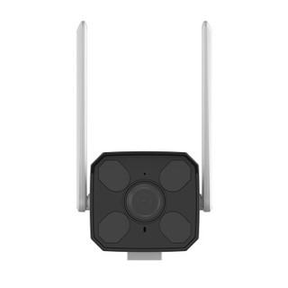 海康威视摄像头200万网络高清室外防水监控设备一体机可插卡无线WIFI家用监控器DS-IPC-B12-IW 4mm(送支架)