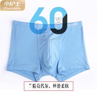 Cherishlife 小护士 内裤男莫代尔包筋宽要透气男士平角内裤 XAN059 酱红 170 L