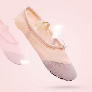 范迪慕 舞蹈鞋女童软底练功鞋女童猫爪鞋跳舞鞋成人瑜伽鞋芭蕾舞鞋肉色 WDX01-肉色-37码