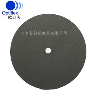 欧迪夫(Optiflex)Ф355×4×25.4 钢轨切割片 钢轨锯片 钢轨砂轮 10片装 100m/s