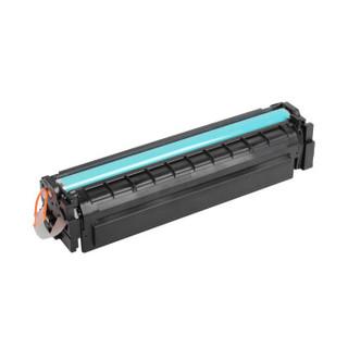 欣彩(Anycolor)AR-CF502A(专业版)CF502A 202A黄色硒鼓 适用惠普HP MFP M254dn  M280nw M281fdn M281fdw
