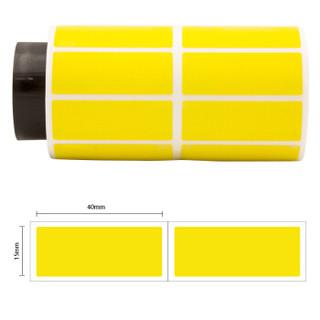 宝威PW不干胶标签打印纸通信设备机房办公资产盘点仓储物流矩型40*15mm适用于电信原产正品500张/卷