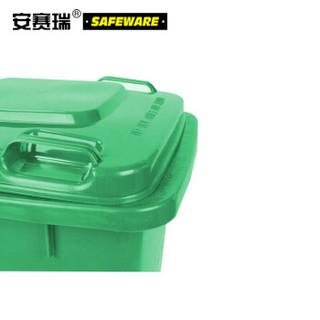 安赛瑞 13491 侧踏式商用垃圾桶(100L)2个装 绿色 55×46×81cm 环卫翻盖垃圾桶 小区物业垃圾桶 环保垃圾桶