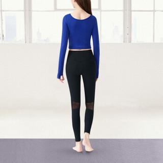 范迪慕 瑜伽服女运动套装女长袖上衣跑步健身衣健身服女性感运动服女 FDM1801-宝蓝色-长袖九分裤两件套-XL