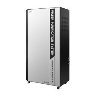 美的 Midea MRO804-400G 商务净水机 黑色 804系列