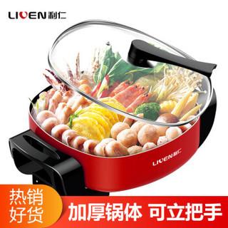 利仁(Liven)多用途锅多功能家用电火锅 电炒锅电热锅电煮锅 DHG-40FH