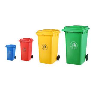 冰禹 BY-626 垃圾桶 塑料 长方形户外 环保垃圾桶 物业环卫箱 蓝色 加厚240升轮+轴