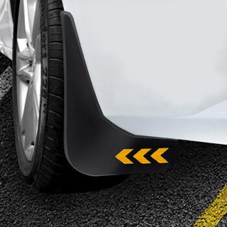 博尔改 奔驰E级挡泥板 带警示反光标款 挡泥皮汽车前后轮挡泥板 16-17款运动型 改装奔驰E级专用