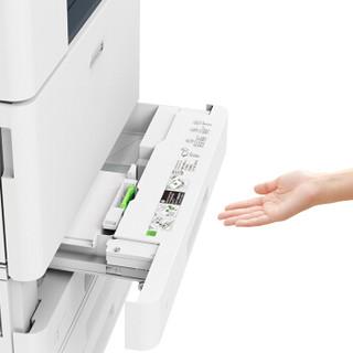 富士施乐(FujiXerox)DocuCentre-VII C3372 CPS 2T(含C3型骑马装订器)彩色激光复印机 含安装售后 30速