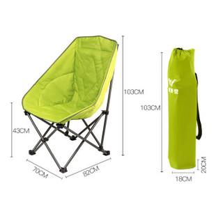 威野营(V-CAMP)户外折叠椅子 靠背休闲躺椅 懒人沙发椅 蝴蝶加厚夹棉椅 月亮椅(绿色)