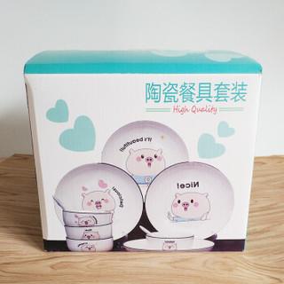 萌可创意儿童餐具陶瓷碗碟卡通生肖福猪10头餐具套装礼盒(粉色)