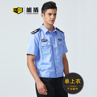 能盾夏季短袖衬衫保安服套装男士上衣裤子安保服工作服定制BCY-X07-1浅蓝色上衣M/165