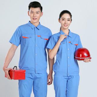 鸿赫 工作服夏装短袖套装男女夏季劳保服工衣工厂服汽修服套装蓝色短袖套装 170