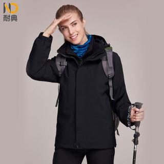 耐典 可拆卸冲锋衣加绒加厚滑雪登山两件套 男女通款 黑色 4XL
