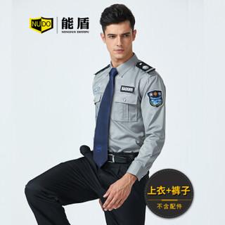 能盾夏季长袖工作服男士衬衫薄款上衣保安服制服物业工服BCY-X06-2浅灰色套装S/160