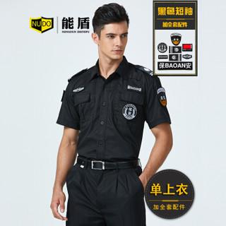 能盾夏季保安服套装工作服男衬衫上衣裤子物业制服BCY-X02黑色上衣+配件S/160