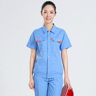鸿赫 工作服夏装短袖套装男女夏季劳保服工衣工厂服汽修服套装蓝色短袖套装 175