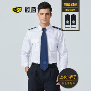 能盾夏季长袖保安服男装上衣薄款物业小区保安制服定制安保服BCY-X01-2白色套装+配件4XL/190