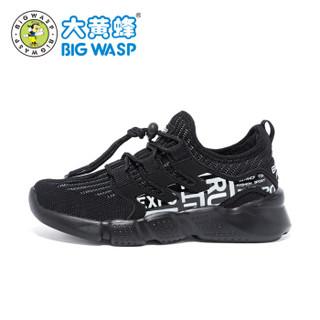 BIG WASP大黄蜂男童鞋儿童运动鞋6-12-15岁青少年中大童透气女童小白鞋 269118159 黑色 37