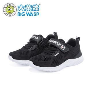 BIG WASP大黄蜂 儿童运动鞋女童鞋子2019春季新款男童休闲鞋透气3-14岁 119217055 黑色 27