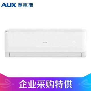 奥克斯(AUX)KFR-25GW/AFF600+3 1匹 冷暖定频 空调挂机 (包18米)